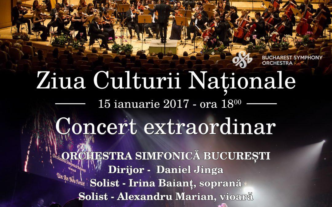 Ziua Culturii Naţionale 2017 la Plaza România