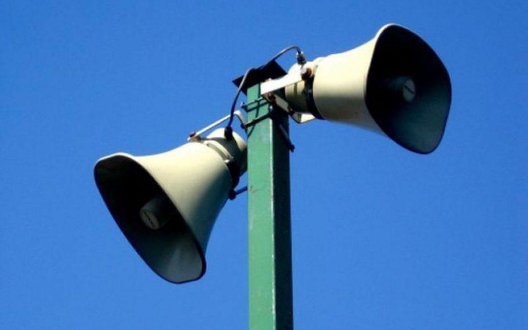 Sunt testate sirenele de alarmare publică